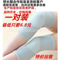 限时特价 四季保暖超薄护膝 竹炭护膝  关节炎 男女老年人空调房