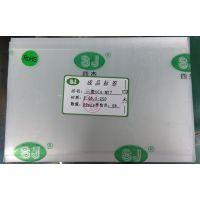 华为MATE7-三菱OCA光学胶-SJ