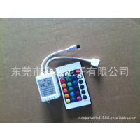 大量供应高品质5V.12V.24V低压RGB控制器