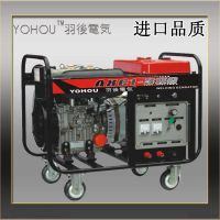 【羽後電気】220v单相直流电焊机生产厂家