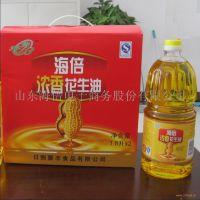 厂家直销花生油 食用油/植物油 山东粮油批发  压榨一级花生油