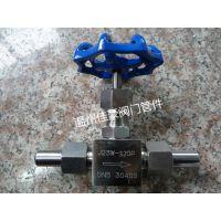 精品高温高压国标体J23W-320P M20*1.5外螺纹焊接针型阀,一字柄仪表截止阀