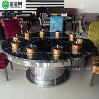 地中海火锅电磁炉火锅桌 酒店/餐厅火锅桌椅