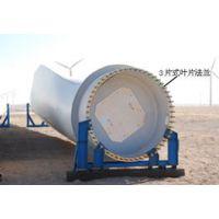 专业生产供应风电法兰 偏航制动盘 叶片法兰 叶根法兰