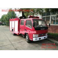 云南消防车厂家优惠价直销东风锐铃3吨水罐消防车