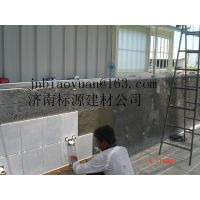 瓷砖粘结剂特价批发