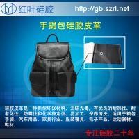 供应HY02 蛇纹箱包革 手感柔软硅胶皮革 时尚高端