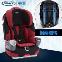 美国 Graco 儿童安全座椅 鹦鹉螺汽车座椅 婴儿汽座适合9月-12岁宝宝