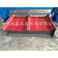 地鑫现货销售彩钢瓦820角驰成型机设备