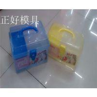 专业制造塑料酒瓶包装盒模具,高档透明塑料红酒包装盒模具