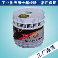 新品果绿醇酸调和漆使用方法