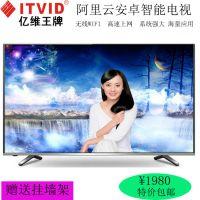55寸ktv液晶电视,液晶酒店工程电视机 液晶电视防