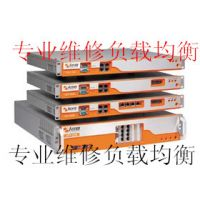 深信服AD-2200维修,负载均衡维修,深信服故障维修,上网行为管理维修