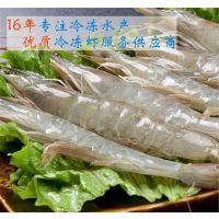 陕西海鲜_优鲜港水产大虾批发_批发海鲜供应