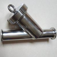 厂家直销 304不锈钢Y型管道过滤器 食品级快装卡箍斜插式过滤器