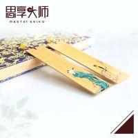 思享大师定制中国风书签创意工艺品木质家居摆件批发 厦门旅游纪念品批发