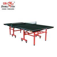 双蝶乒乓球台、乒乓球台、乒乓球台厂家(在线咨询)