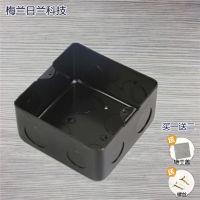 普通弹起式地面插座底盒 工程预埋盒子 梅兰日兰厂家批发