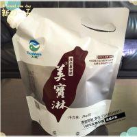 液体化肥吸嘴自立袋定制 耐腐蚀3L/4升/5kg喷施水溶肥料包装袋