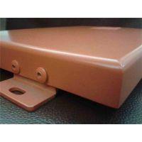 氟碳铝单板、南海正一金属建材有限公司、3.0氟碳铝单板价格