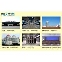 陕西防静电地板价格|未来星架空地板厂家|OA架空网络地板