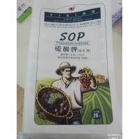供应农业级硫酸钾50% 51% 52% 农用肥料硫酸钾全水溶德国曼海姆法