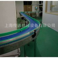 供应柔性网带输送机,转弯网带输送机