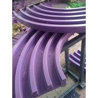 输送机械配件--单列磁性弯轨、多列磁性导轨