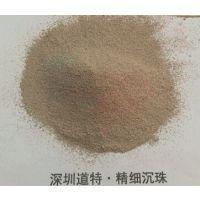 海工混凝土防腐剂降粘剂流变剂-加密精细沉珠微珠超细粉煤灰-减水型硅灰