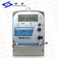 林洋牌20(80)A_0.5S级或1级DSSD71三相电子式多功能电能表