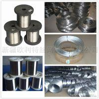 新疆厂家供应304不锈钢丝、可定制
