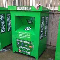 【温州世腾】 旧衣服回收箱 广告垃圾回收箱 爱心衣物捐赠回收箱