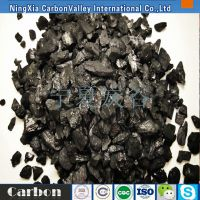 宁夏电煅煤,固定碳92、比电阻700以内,电煅无烟煤!