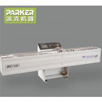 中空玻璃加工设备 派克BC-10丁基胶涂布机