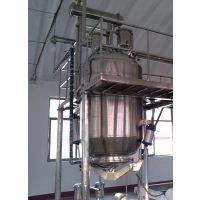 加工定制各种果汁饮料设备浓缩汁全套生产设备 格翎制造