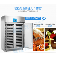 插盘柜_烘焙面包低温冷柜_面团冷冻柜