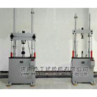 PWS-100动态疲劳试验机 济南胜工试验机