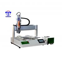TLD自动螺丝机机器人 双平台单批螺丝机(吹气式)5331C