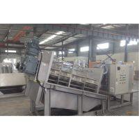 供应环源环保HY-DL-30叠螺污泥干化机
