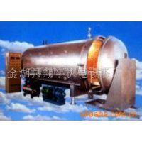 供应全自动真空定型蒸箱