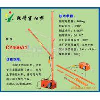 供应春雨牌吊运机/小吊机/吊装机/便携式吊运机CY400A1型