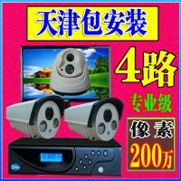 海康网络高清套装天津监控安装 4路全1080P高清摄像机 连锁店监控