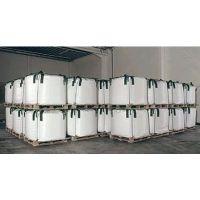 【没用过的】二手库存全新料吨袋集装袋105*105*175,可装1500KG