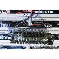 供应数显热风枪发热芯TGK-066EF(适用于2000W数显热风筒)8720E