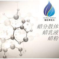 东莞、惠州、深圳水性光油、水性涂料耐磨聚乙烯蜡乳液