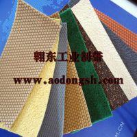 防滑橡胶带,包辊带,防滑带,刺皮,纺织器材,印刷设备水松皮