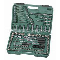 SATA世达工具 120件套 公英制综合组套 套装 汽修工具 09014