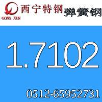 苏州达福 现货供应 1.7102弹簧钢 规格齐全