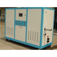 供应8HP工业冷水机、水冷式风冷式冷水机、8HP箱式开放式冷水机