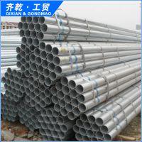 热销供应 标准镀锌管 壁厚镀锌管